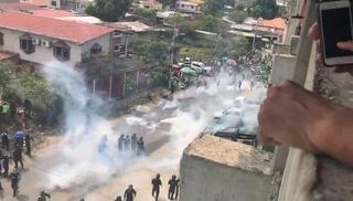 Disturbios de aficionados en las afueras del Yankel Rosenthal