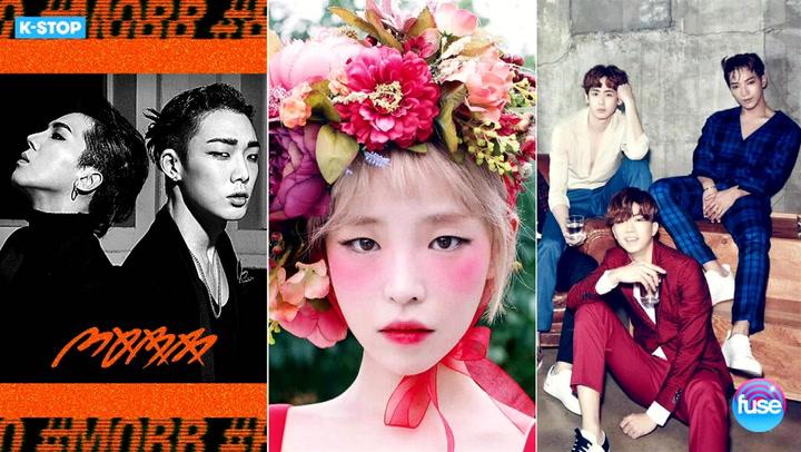 Gain, 2PM, MOBB, K Pop Summer Recap: K Stop