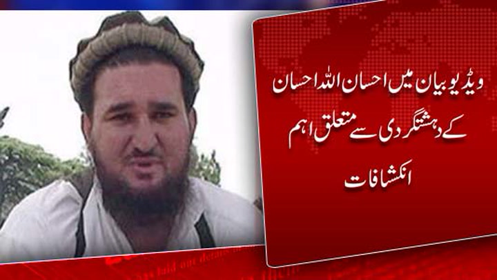 ISPR releases confessional video of Ehsanullah Ehsan.