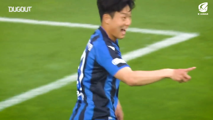 Incheon United's Best K League Goals 2020