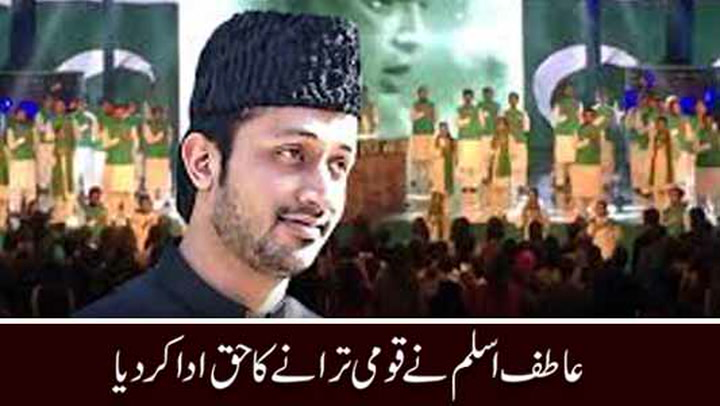 Atif Aslam outstanding performance in Lux style award.