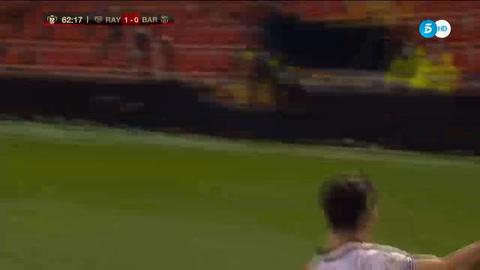 Rayo Vallecano 1-2 Barcelona (Copa del Rey)