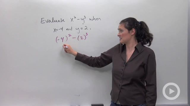 Introduction to Exponents - Problem 1