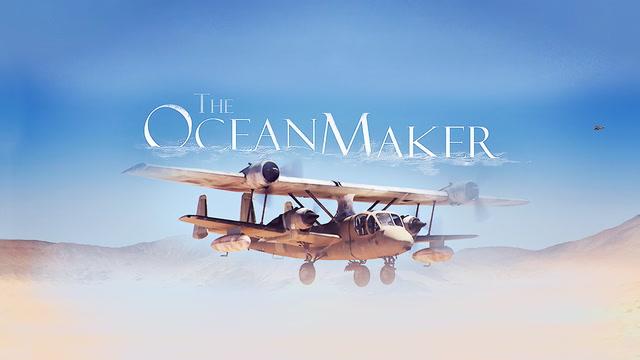 Oceanmaker