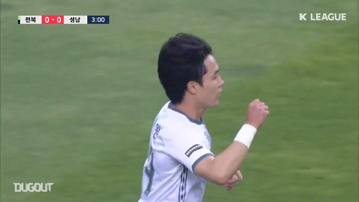 Seongnam FC's Best K League Goals 2020
