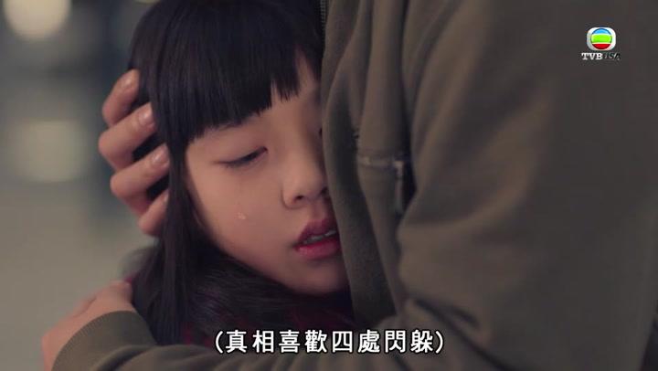 第23集精華(上)
