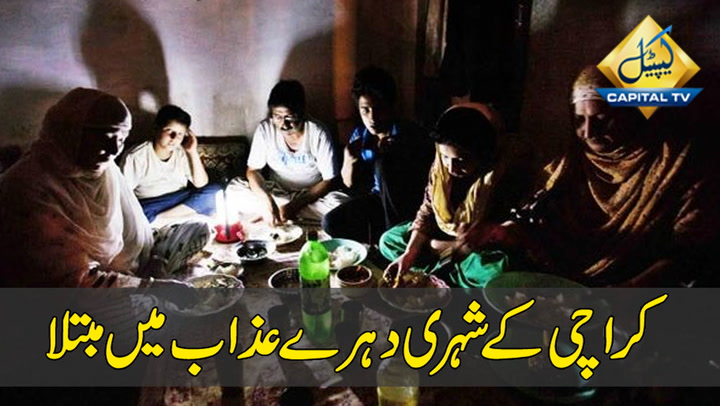 Karachites suffering from load shedding and Heatwaves