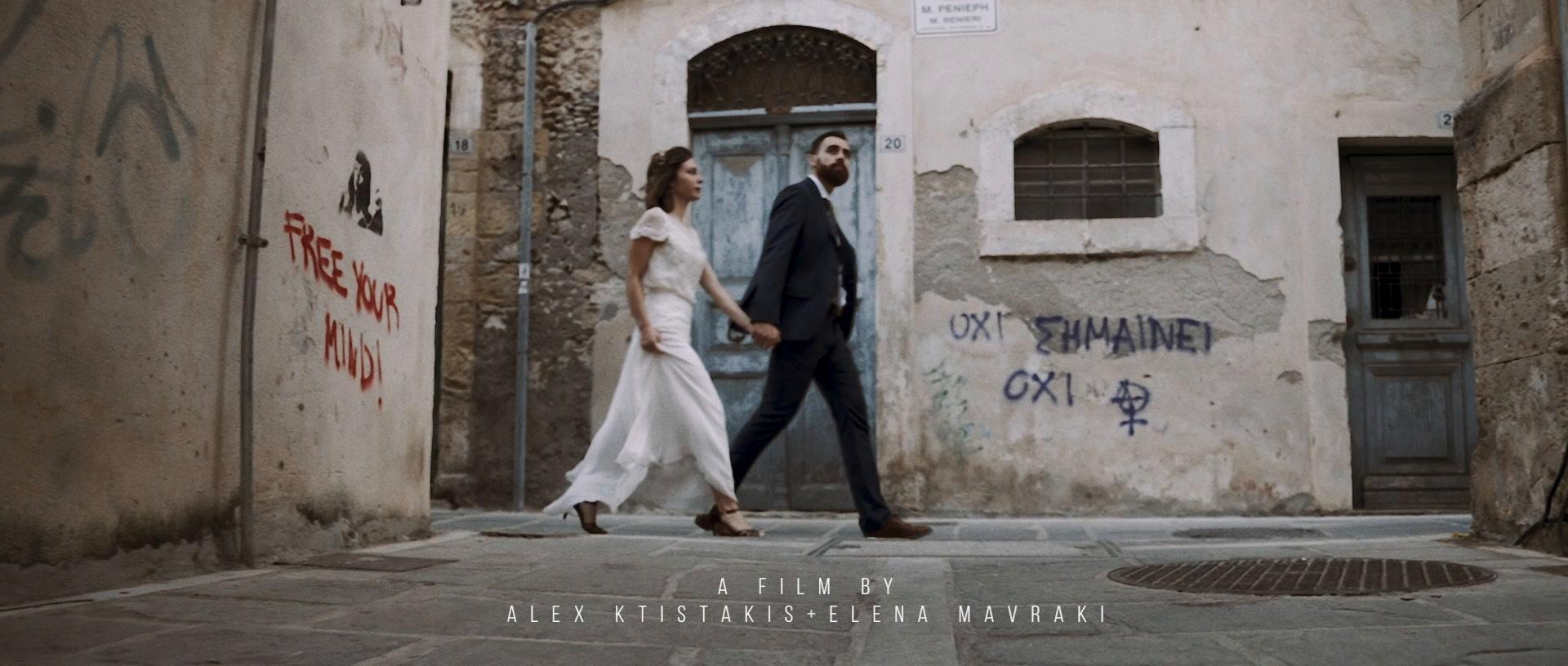 Stelios + Eleni | Heraklion, Greece | Arolithos
