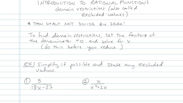 Introduction to Rational Functions  - Problem 7