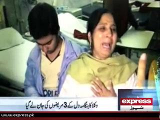وکلاء کا اسپتال پر دھاوا ، دل کے مریضوں کی دل دہلا دینے والی دہائی