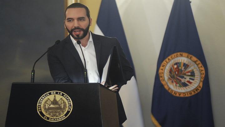 Bitcoin Could Become Legal Tender in El Salvador
