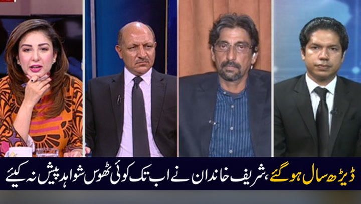 Its been one and a half year but not even a single solid evidence has been provided by Sharif family says Owais Tohid