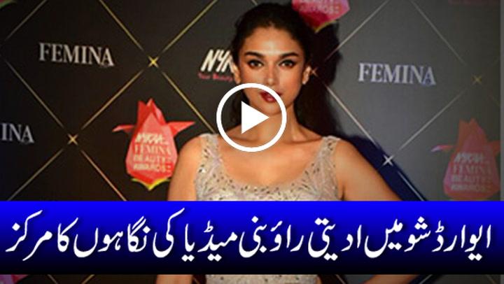Stunning Aditi Rao Hydari at Nykaa Femina beauty awards