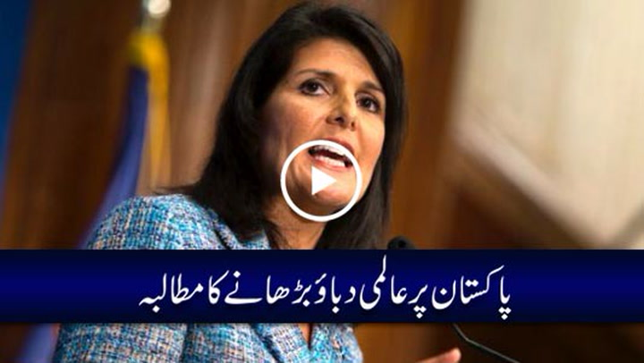UNSC must step up pressure on Pakistan to change its behaviour