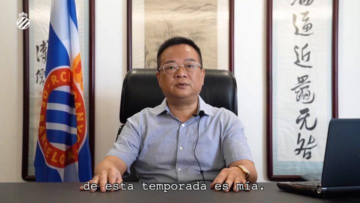 El mensaje de Chen tras el descenso a segunda del RCD Espanyol