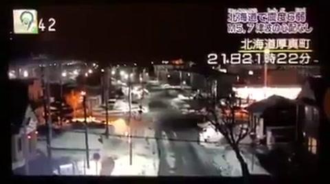 Así fue el sismo que sacudió la isla japonesa de Hokkaido