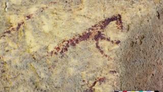 Descubren la obra de arte figurativo más antigua del mundo