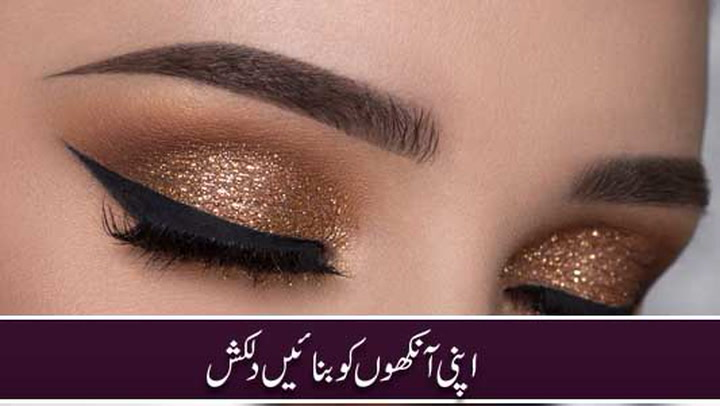 Glitter Makeup for eye