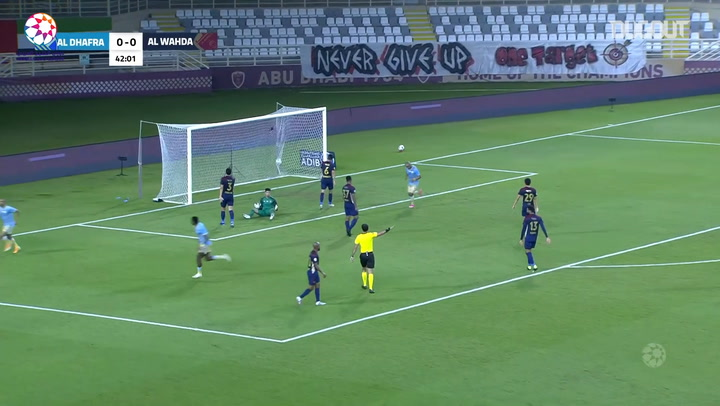 Highlights: Al-Wahda 1-1 Al-Dhafra