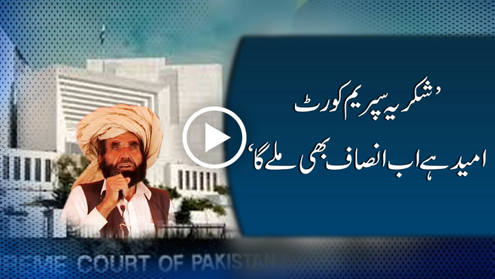Hoping for Justice after Anwar's arrest, Naqeeb's Father
