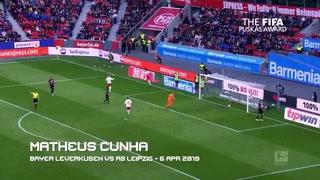 Si Ronaldinho lo apoya, no hay más por decir: Cunha y su golazo nominado en los Puskas