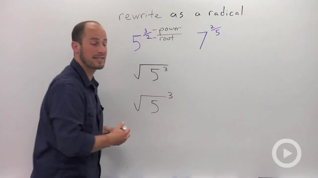 Rational Exponents - Problem 1