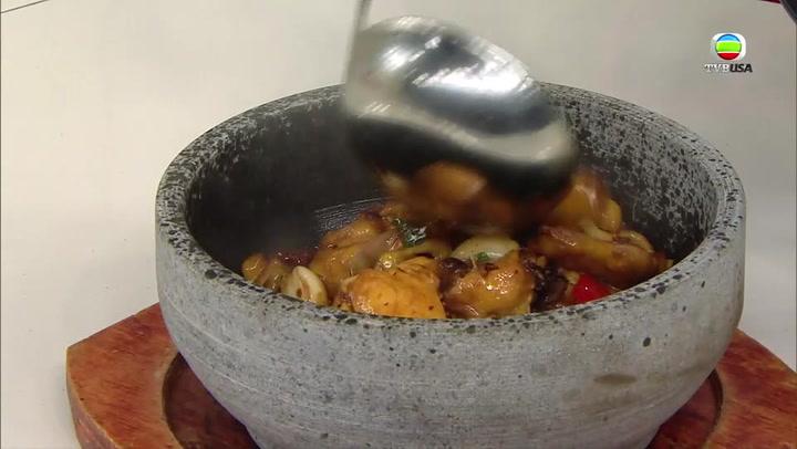 惹味豆豉雞
