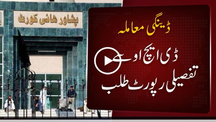 Dengue outbreak in KPK Court orders DHO to submit detailed report.