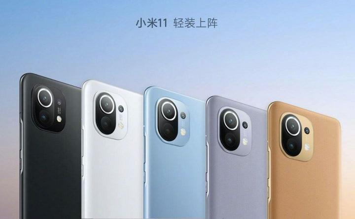 Así es el nuevo Xiaomi Mi 11