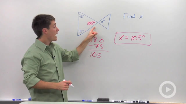 Vertical Angles - Problem 1