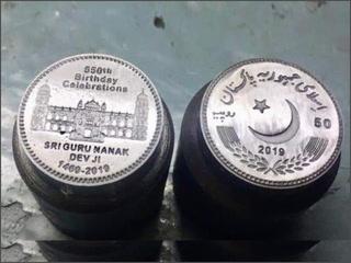 بابا گرونانک کے 550 ویں جنم دن کے موقع پر اسٹیٹ بینک آف پاکستان نے یادگاری سکہ جاری کر دیا