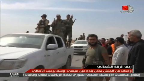 El régimen sirio envía tropas al norte, mientras los soldados de EEUU se retiran