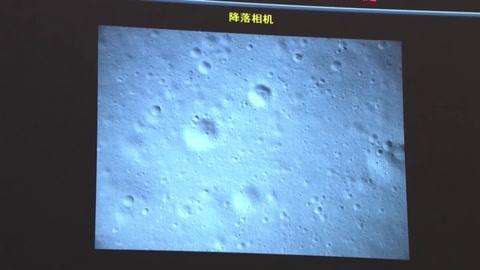 Sonda china recoge muestras tras posarse en la Luna