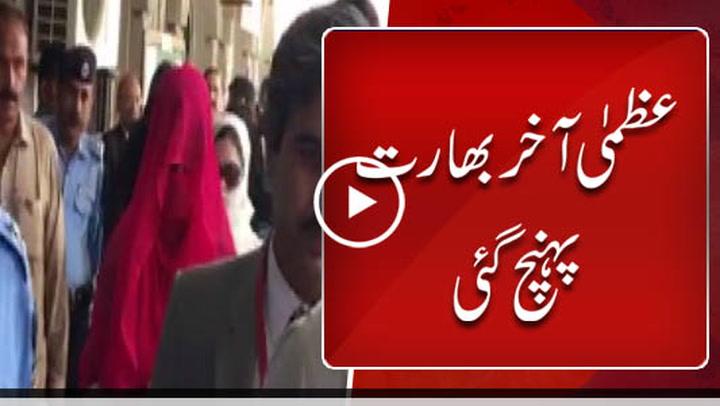 Pakistani government repatriates Uzma at Wagah border