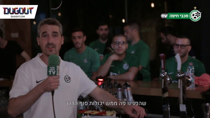 The Maccabi Haifa FIFA Green Cup