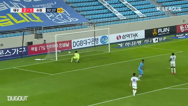 Trọn bộ bàn thắng của Dejan Damjanovic tại K League (2020)