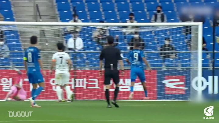 All Yoon Bit-garam's K League Goals 2020