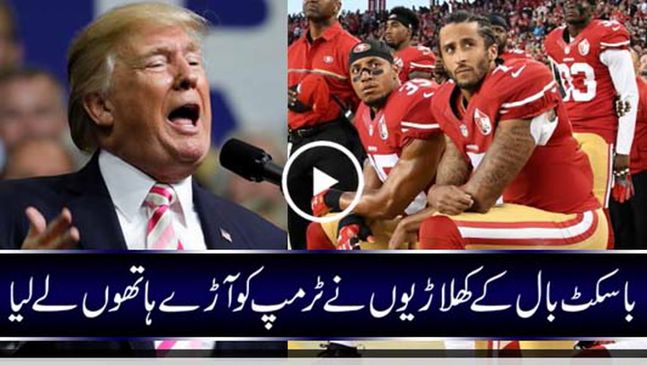 Trump faces backlash after he criticised NFL players