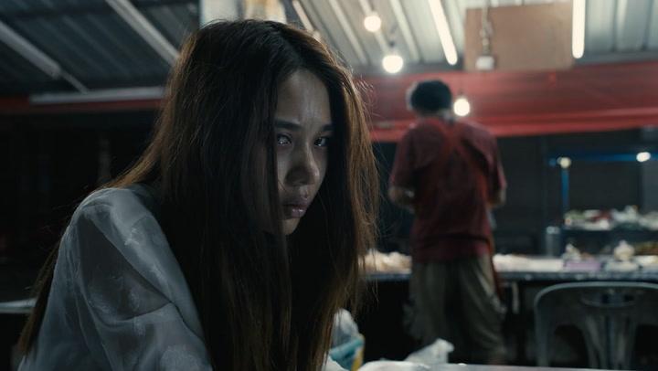 'The Medium' Trailer