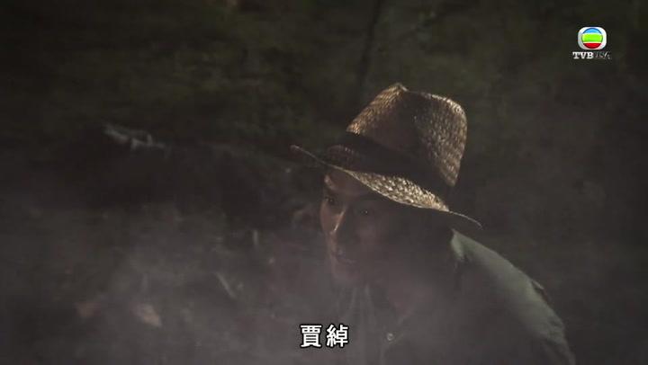 第03集 (上)