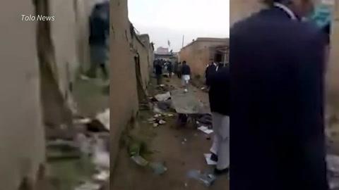 Al menos 18 muertos en atentado reivindicado por el EI en Afganistán
