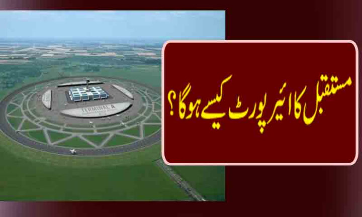 Future circular runway airport terminal