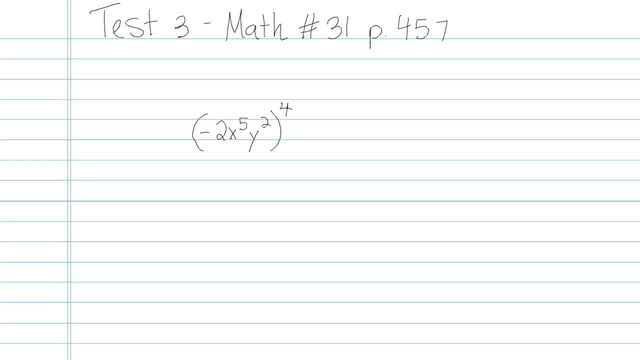 Test 3 - Math - Question 31