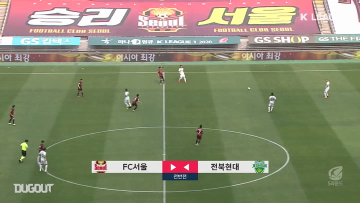 Seoul 1-4 Jeonbuk: Lee Dong-gook with classy double