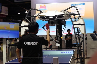 CES 2019: Meet Forpheus – the ping pong playing robot