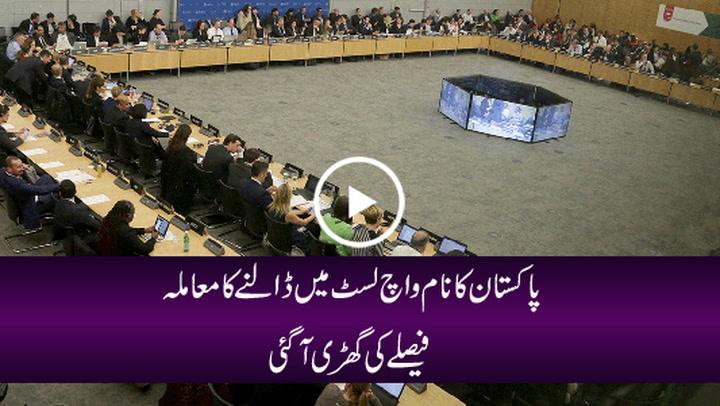 Pakistani delegation reaches Paris to defend Pakistan 's case at FATF meeting