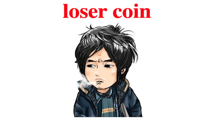 Loser Coin Latest Ridiculous Cryptocurrency Joke Among Chinese Crypto Traders