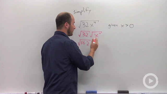 Introduction to Radicals - Problem 1