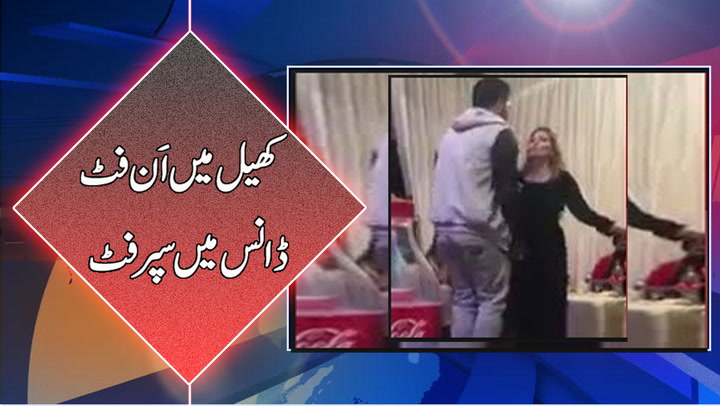 Umar Akmal's dance video with stage actress goes viral on social media