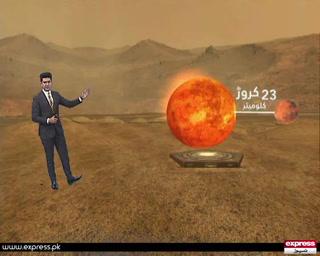 متحدہ عرب امارات کا خلائی جہاز مریخی مدار میں داخل ہوگیا